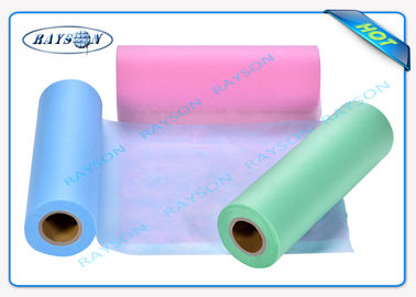 Disposable Non Woven Cloth 5 - 320cm Width Full Color For Medical