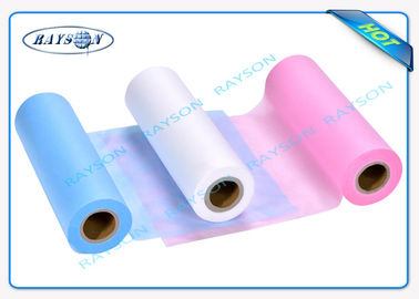 Blue Nontextile Non woven material For Medical Cap / Mask / Shoe