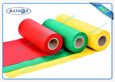 Disposable Laminated Non Woven Fabric