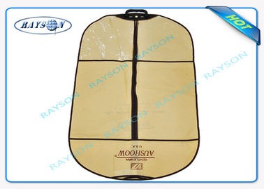 Non Woven Fabric Bags Durable Customized Printed Non Woven Suit Cover with Zipper for Home Use and Retail Sale