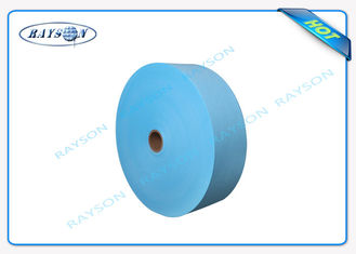 Blue White 175mm SS Medical Non Woven Fabric For Face Mask