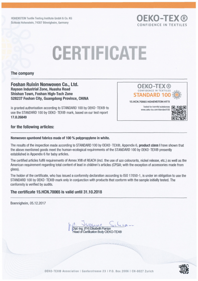 Rayson Company Successfully Obtained Oeko Tex Certificate Latest