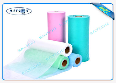 Various Color Polypropylene Hydrophilic Non Woven Fabric For Hygiene Products