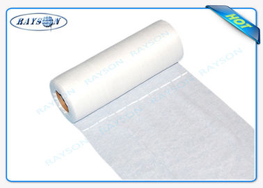 Eco - friendly Spunbond Nonwoven Frbric For Perforated Medical Perforated Roll Rayson Brand
