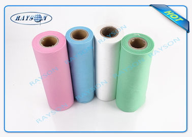 Soft feeling SS non woven medical fabric for facemask in blue / green pp spunbond non woven